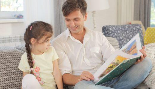 子どもから大人まで幅広く読んで欲しい絵本【メロディ~だいすきなわたしのピアノ~】