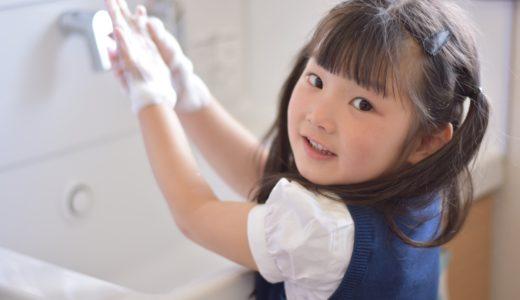 正しい手洗い、できていますか?~音楽に合わせて楽しく手を洗いましょう♪~