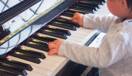 小さいお子さんのピアノレッスンや練習に役立つアイテム【おんがくっしょん】