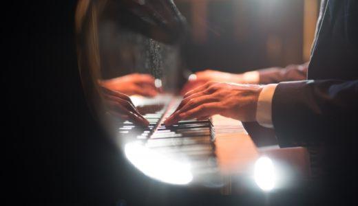 ピアノの練習記録とハノンの重要性について感じるままに書いてみた