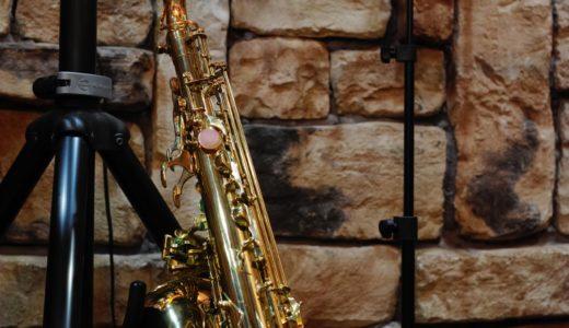 楽器リペアマンに聞いた!!サックスにやさしい便利なスタンド!!!