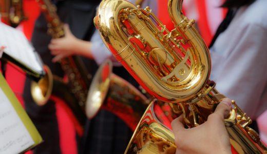 過去に演奏した吹奏楽曲を振り返ってみました②